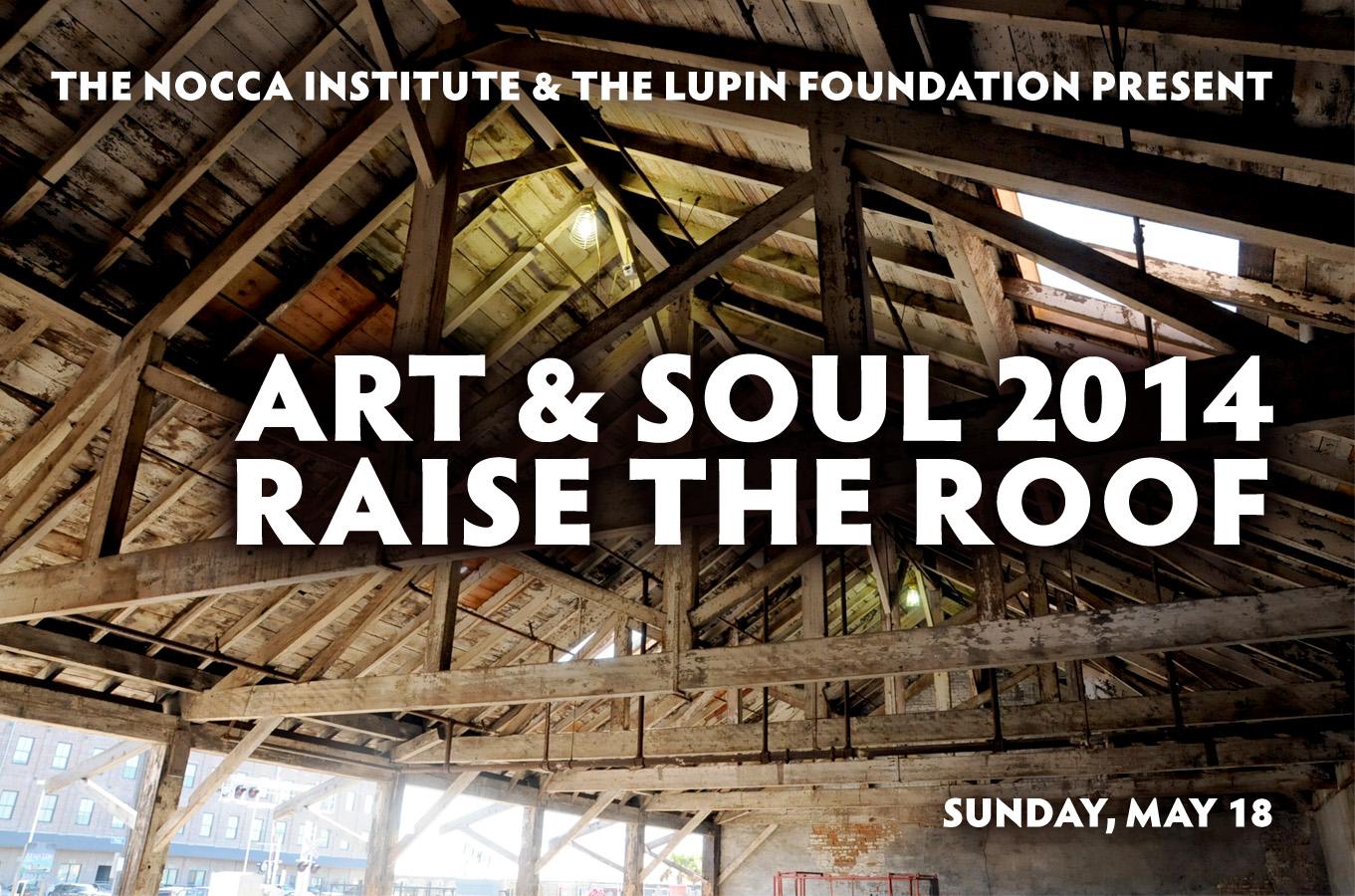 The 2014 ART & SOUL Gala